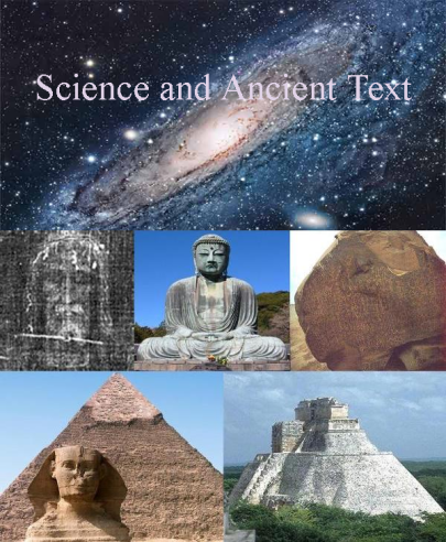 science_ancient_text2